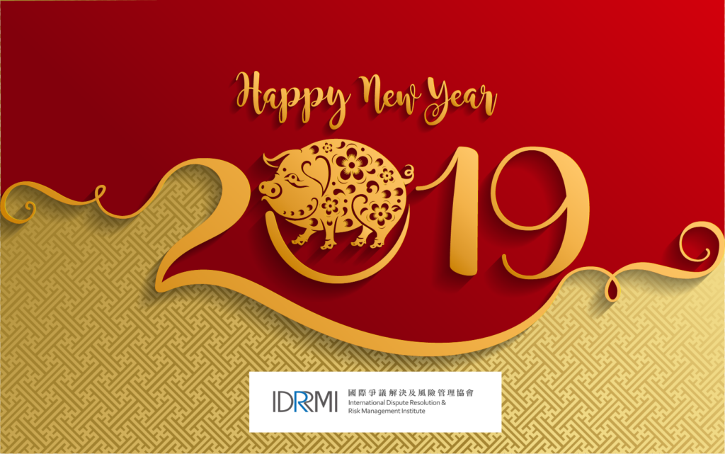 RMI CNY E-card