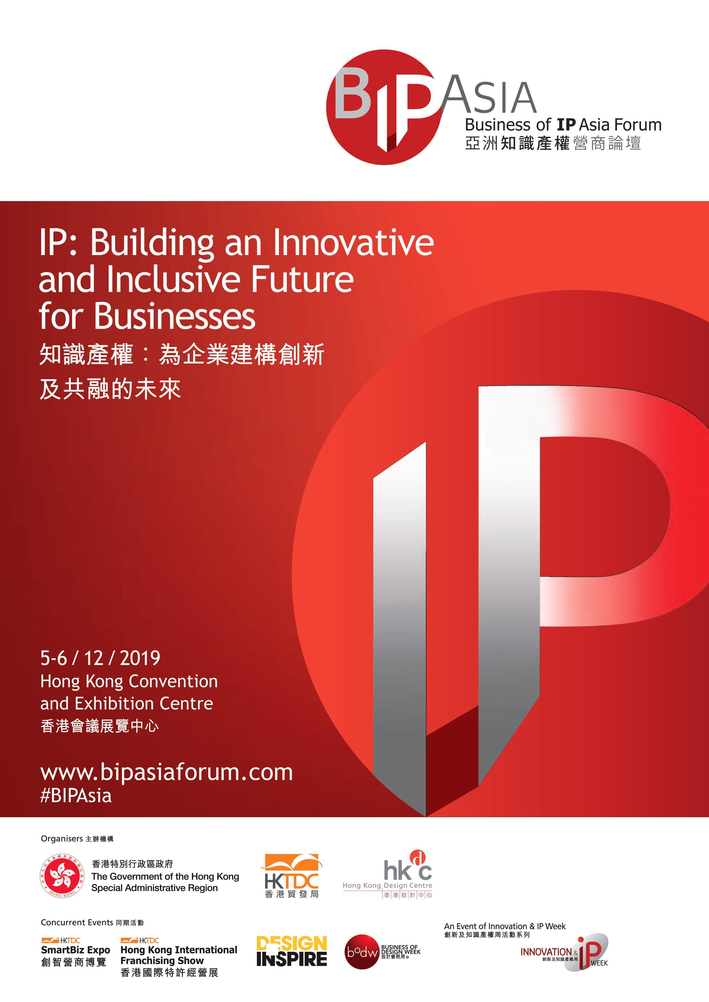 BIP_Poster