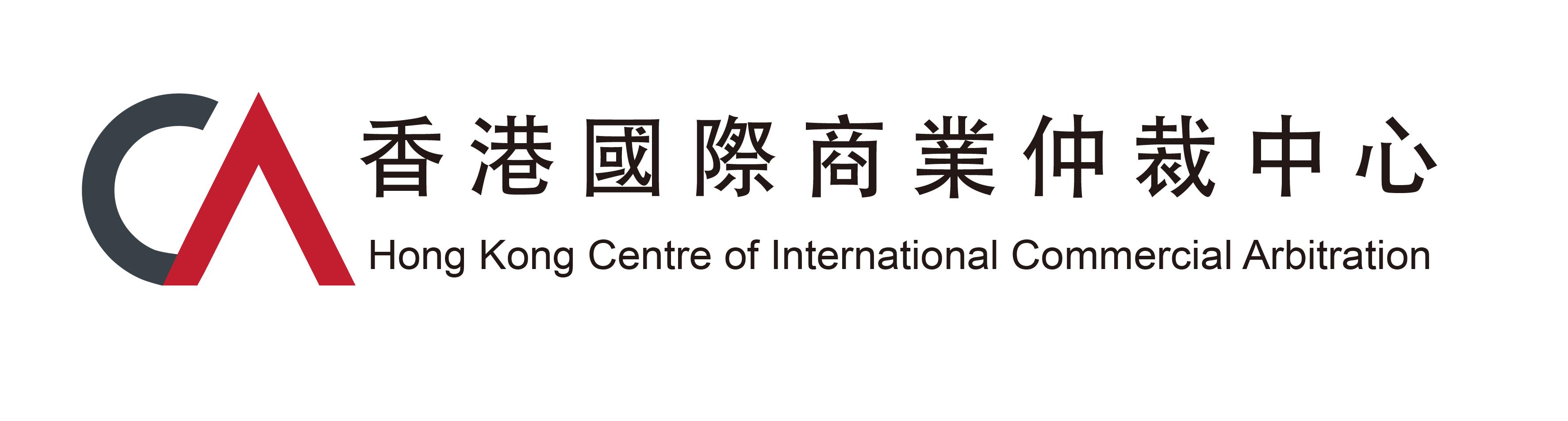 HKCICA_logo (CA logo_OL_Black).