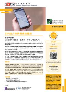 WeChat Screenshot_20210716113032